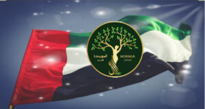 المورينجا الأردنيه في دولة الأمارات